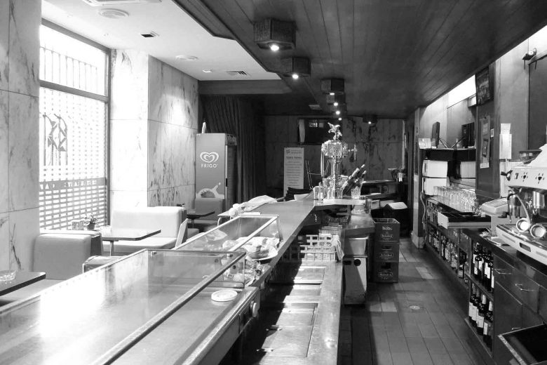 estado inicial barra cafetería Restaurante Serafin Zamora Henka Arquitectos